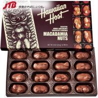 ハワイのお土産 マカダミアナッツをミルクチョコで包んだリッチな味。今も昔も変わらないまろやかな味わい...