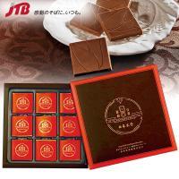台湾 お土産 春水堂 タピオカミルクティー風味チョコ1箱|チョコレート アジア 食品 台湾土産 お菓子 n0508