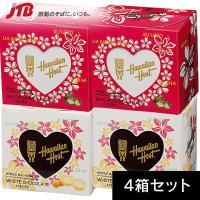 ☆かわいらしいデザインでハネムーンのお土産におすすめ☆ 花とハートをアレンジしたかわいらしいパッケー...