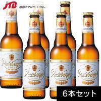 ヨーロッパのお土産 ザクセン地方で最も人気がある円熟した味わいのビールです。  『Radeberge...