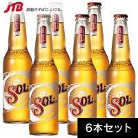☆「ソル」は「太陽」の意味☆ ソル=太陽という名のメキシコ・ビア・ブランド。苦みの少ない、爽快でクリ...