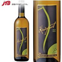 ☆当社ニュージーランドワイン人気No.1☆ キウイフルーツのさわやかな香りと酸味が魅力。ニュージーラ...