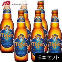 ☆東南アジアのお土産★おみやげを気にせず旅を満喫!☆シンガポール人気ナンバーワンのビール。くせのない...