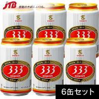 ☆ベトナムで最も有名なビール☆ ビール大好き国民のベトナムで最も有名なビール。すっきりした味わいは日...