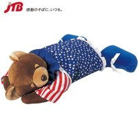 ☆あどけない寝顔がかわいい☆ 星条旗をデザインしたかわいいクマの枕です。  ■1体サイズ:全長約54...