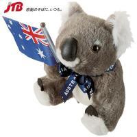 ☆現地のおみやげ店でも人気☆ オーストラリアのシンボル的な動物、コアラのぬいぐるみ。現地のおみやげ店...