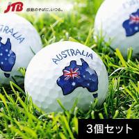 ☆ゴルフ好きの方へのお土産に☆ オーストラリア大陸と国旗をデザインしたゴルフボールです。  ■内容量...