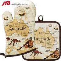 ☆キッチンで大活躍!☆ オーストラリア大陸、カンガルー、アボリジニをモチーフにしたミトン&鍋...