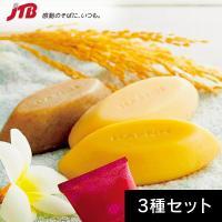 東南アジアのお土産 人気の高いマンゴスチン&ベルガモット、レモングラス、ホワイトジャスミンライスの3...