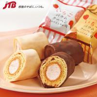 栃木 お土産 とちおとめバウムクーヘン|焼菓子 関東 食品 栃木土産 お菓子