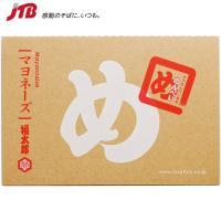 九州のお土産 めんべいをマヨネーズ味に仕上げた、幅広い年齢層に人気の商品です。  『めんべい』 めん...