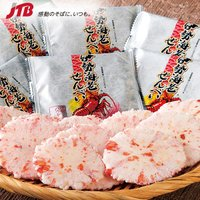 三重 お土産 伊勢海老せんべい(大)|おせんべい・米菓 中部・滋賀 食品 三重土産