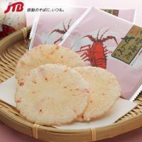 三重 お土産 伊勢海老せんべい角袋|おせんべい・米菓 中部・滋賀 食品 三重土産