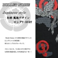 メンズ 和柄 鳳凰 ラメプリント 長袖 Tシャツ