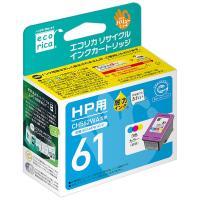 対応メーカー:HP(ヒューレット・パッカード) / HP61対応 / ブラック  ENVY 5530...