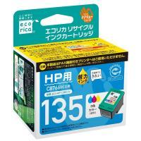 対応メーカー:HP(ヒューレット・パッカード) / C8766H対応 / カラー  対応機種:Pho...