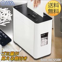 A4コピー用紙5枚まで細断!