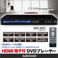 ● HDMI端子付きで簡単接続(HDMIケーブル付属)
