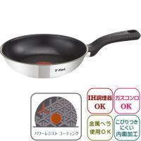 ティファール コンフォートマックスIHステンレスフライパン(20cm) 【C99402  】T-fa...