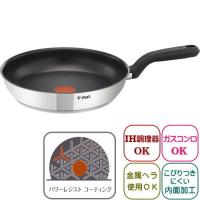 ティファール コンフォートマックスIHステンレスフライパン(24cm) 【C99404  】T-fa...