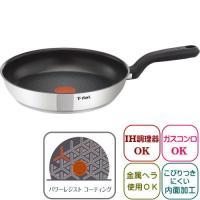 ティファール コンフォートマックスIHステンレスフライパン(26cm) 【C99405】T-fal【...