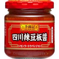 李錦記四川辣豆板醤90g 中華調味料 リキンキ S&B SB食品 エスビー食品