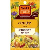 S&Bシーズニング パエリア 8g  S&B SB エスビー食品