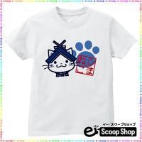島根県観光キャラクター「しまねっこ」のTシャツ。 当店は5.6ozの着崩れしにくい丈夫さとソフトな着...