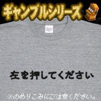 神降臨シリーズのTシャツです。   当店は5.6ozの着崩れしにくい丈夫さとソフトな着心地を兼ね備え...