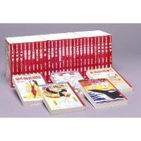 文庫 マンガ 日本の古典  全32巻セット
