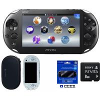 持ち運びに便利!通勤通学のお供に!PlayStation Vita本体に、メモリーカード、プロテクト...