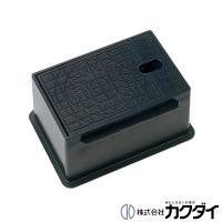 KAKUDAI 626-101● カクダイ散水栓ボックス