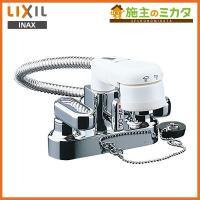 INAX LIXIL 洗面器用簡易洗髪シャワー混合水栓 SF-25D◆  蛇口 リクシル