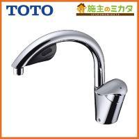 TOTO キッチン用水栓 TEK34UPAS アクアオート 自動水栓 シングルレバー混合水栓 グース...