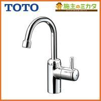 TOTO 手洗器用 TL155AFR■ 立水栓 寒冷地仕様