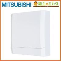 三菱 換気扇 パイプ用ファン V-08PE6 高気密住宅対応「とじピタ」 色:ホワイト