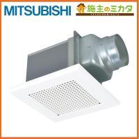 三菱 天井埋込形ダクト用換気扇 VD-10Z10 鋼板ボディ 局所換気タイプ 低騒音