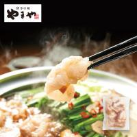 やまや 国産もつ肉300g(九州 お取り寄せ)|e-shokutaku