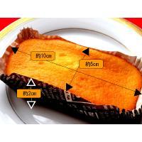 ポイント10倍〕『匠』のこだわり!ふわふわのチーズケーキ(プレーン)お試しセット4個〔メール便商品〕|e-sjapan|03