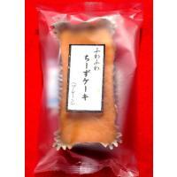 ポイント10倍〕『匠』のこだわり!ふわふわのチーズケーキ(プレーン)お試しセット4個〔メール便商品〕 e-sjapan 06
