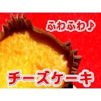 ポイント10倍〕『匠』のこだわり!ふわふわのチーズケーキお得セット8個|e-sjapan