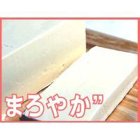 ポイント10倍〕『匠』のこだわり!ふわふわのチーズケーキお得セット8個|e-sjapan|05