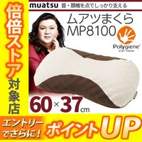 【サイズ】 約60×37cm  【組成】 側地:ポリエステル100%(ポリエチレンパイプ入り) 中芯...