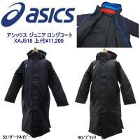 様々なスポーツシーンにお勧めのロングジャケット。背面にロゴマーク入り ●撥水加工、UVカット機能を備...
