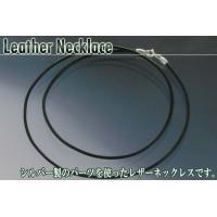 レザーネックレス 革ひも ブラック 黒 シルバー925|e-standard|02