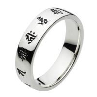 シルバーリング 指輪 メンズ 人気 梵字リング 和風 シルバー925|e-standard