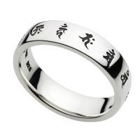 シルバーリング 指輪 メンズ 人気 梵字リング 和風 シルバー925|e-standard|02