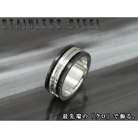 ステンレスリング 指輪 メンズ レディース|e-standard|02