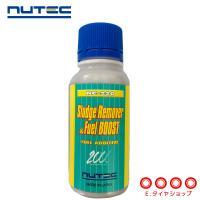 ニューテック ガソリン添加剤 NC-220 Sludge Remover & Fuel Boost 100ml パワーアップ添加剤 NUTEC 送料無料