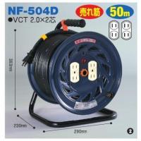 温度センサー付き!!  .電線仕様(電線種×太さ×芯):VCT2.0×2  .電線許容電流:22A ...